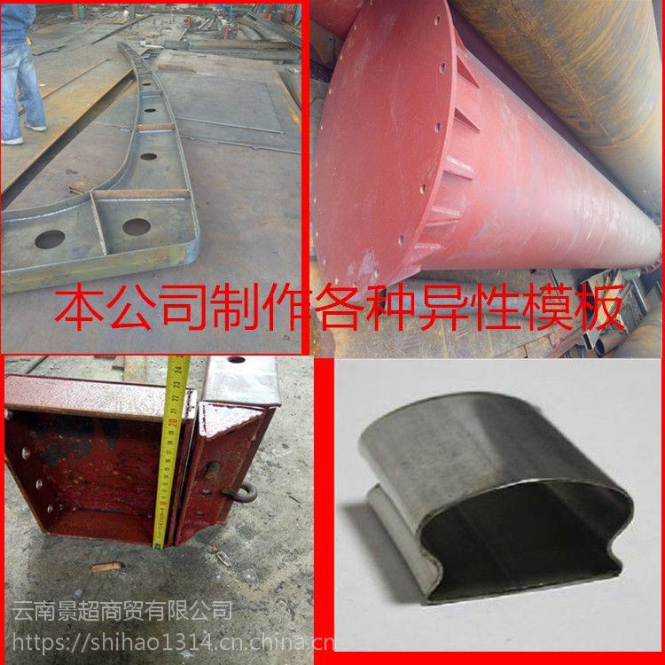 13658838869声测管批发声测管价格批发厂家声测管哪里便宜