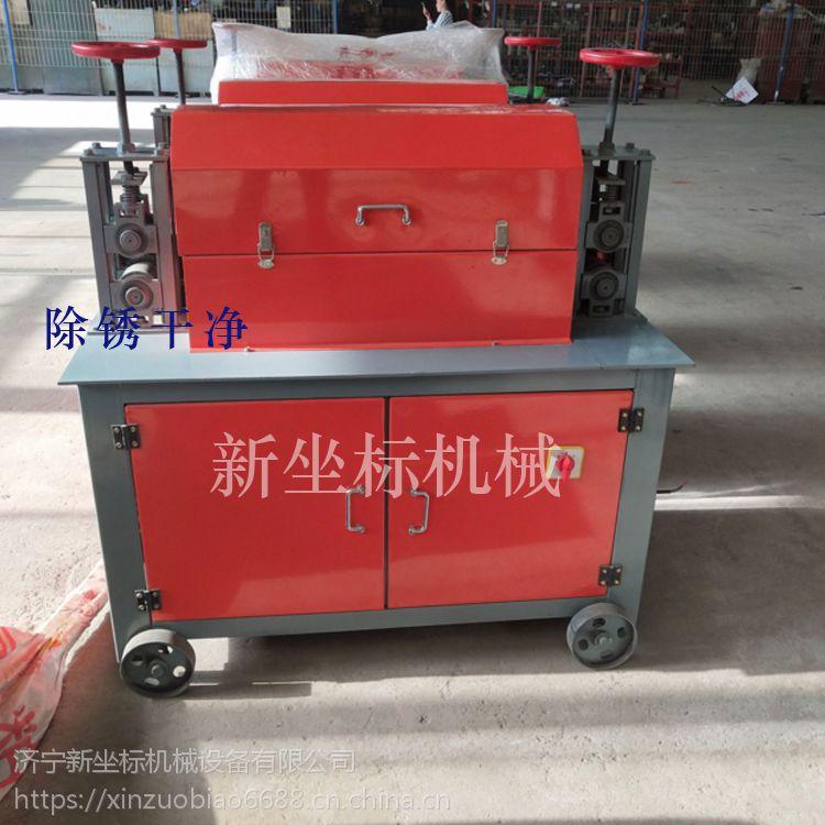 振鹏50型钢筋除锈机各种管子除垢机金属类除锈设备钢管除垢机