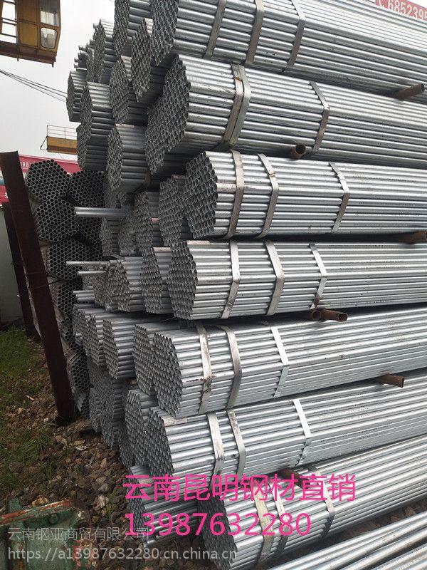 云南镀锌钢钢专卖批发/昆明钢管专卖公司