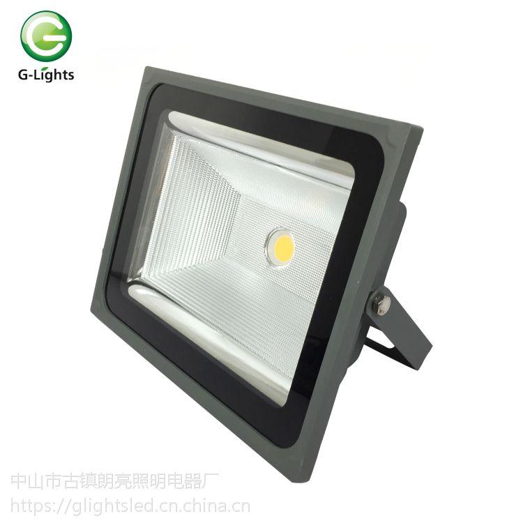 户外工程亮化厂家直销50瓦LED泛光灯