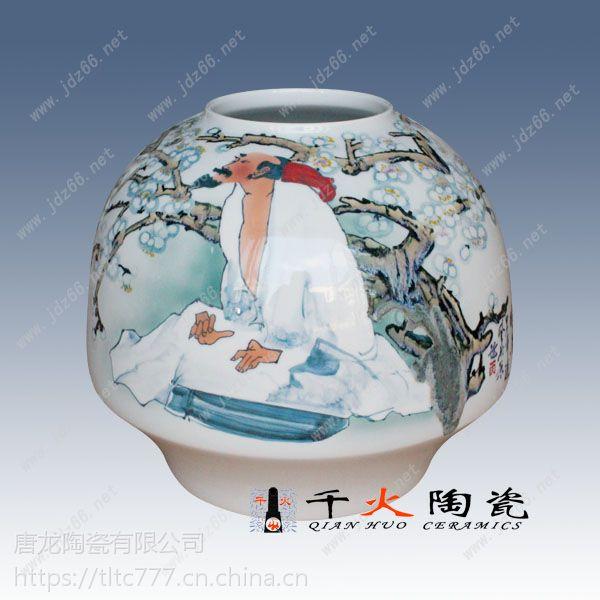 千火陶瓷 景德镇手绘高档陶瓷花瓶批发 礼品花瓶订制