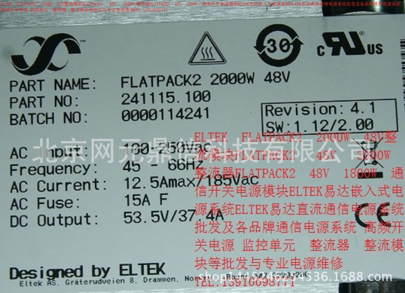 ELTEK FLATPACK2 2000w整流器