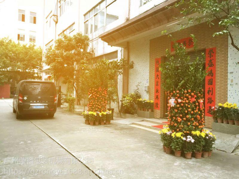 广州荣裕折盒机普泡LED生产哪家比较好