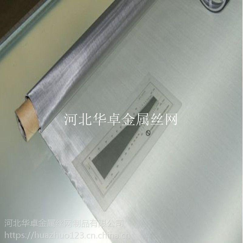 工厂现货316L500目加厚不锈钢网 2米宽28mm方孔网