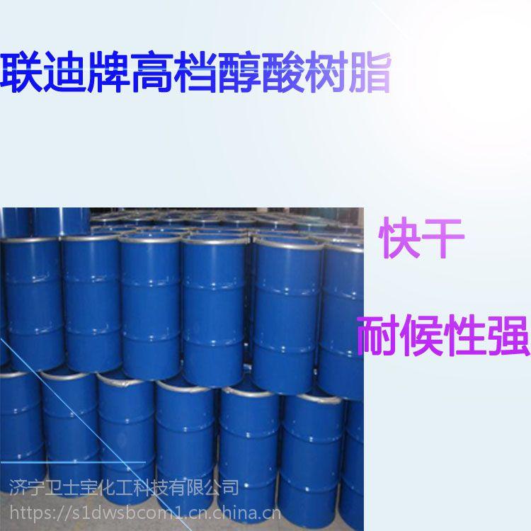 南宁快干型醇酸树脂厂家大量供货