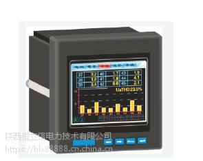 PUMG530P电能质量分析仪