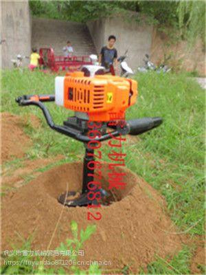 植树挖坑机厂家在哪里 雷力土地钻孔机 地钻打眼机