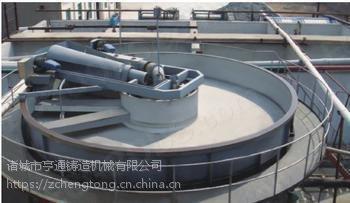 气浮机 浅层气浮机 工业废水处理设备