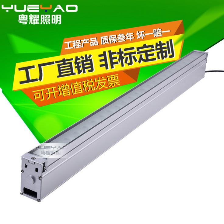 粤耀照明供应LED嵌入式偏光洗墙灯条形埋地灯园林道路广场LED灯户外楼体照明