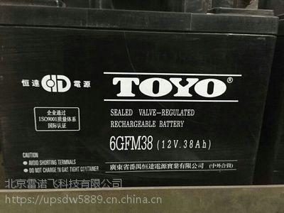峨眉山TOYO东洋蓄电池6GFM100总代理批发零售12V100AH