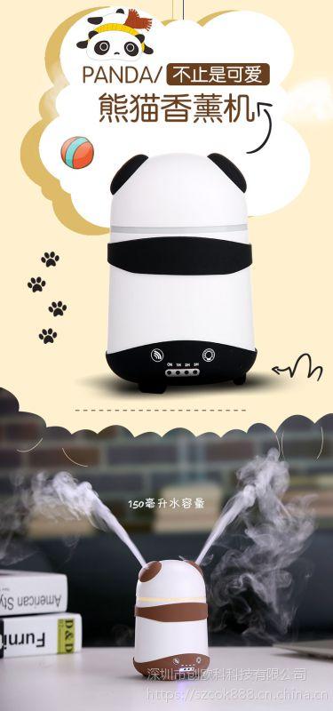 新款迷你熊猫香薰机 出雾熊猫夜灯加湿器 双喷口香薰机空气净化器