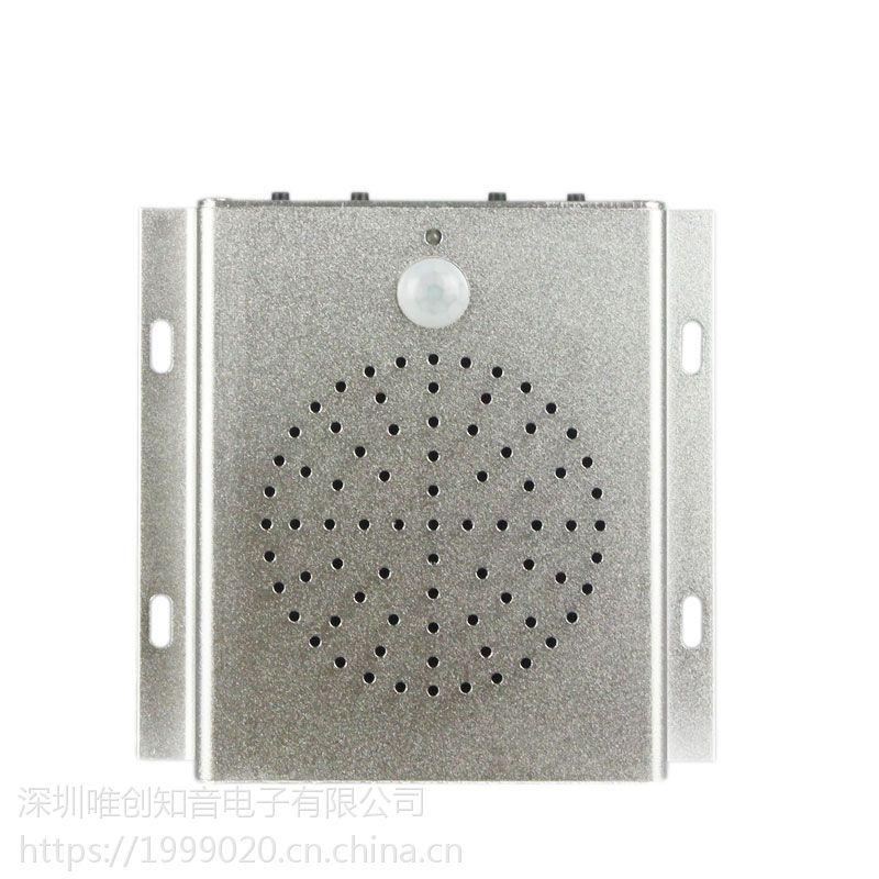 移动公厕智能语音提示器,移动公厕语音提醒器,环保公厕人流统计器