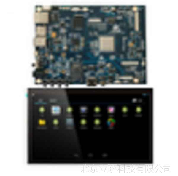 freescale  i.mx6 工业平板十寸