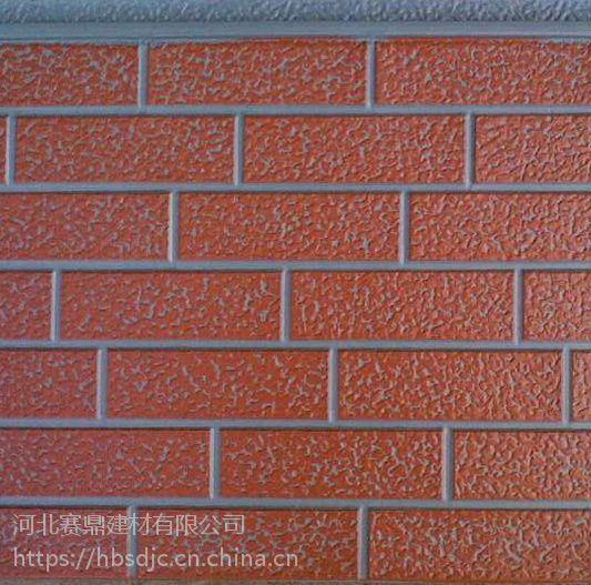 赛鼎建材翔拓金属雕花板粗砖纹聚氨酯防火保温板AE3-002