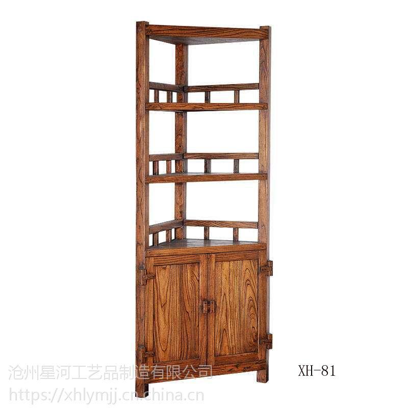 交河老榆木角柜实木家具定做批发