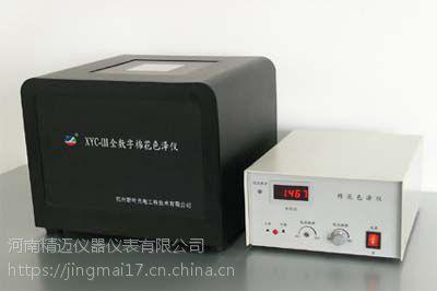 便携式红外二氧化碳测定仪厂家 黄石便携式红外二氧化碳测定仪新品