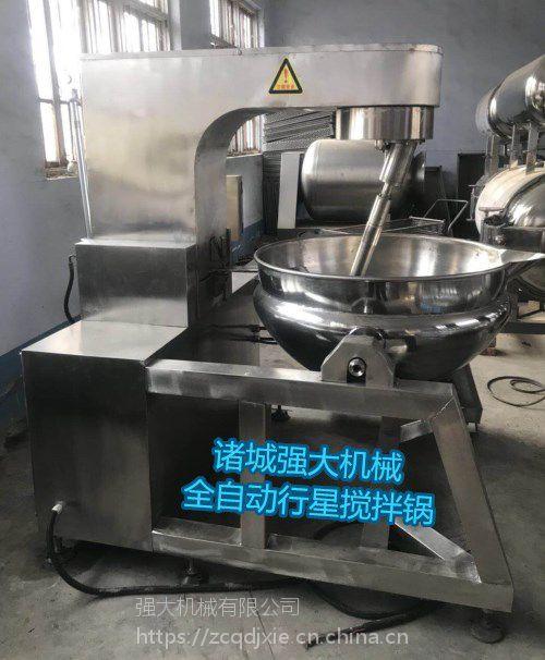 强大供应潍坊行星搅拌不粘锅 大型搅拌刮底锅 高粘度食品专用锅