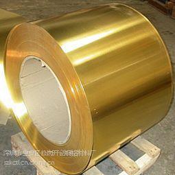 镀镍H65高精黄铜皮-拉伸C2680全软黄铜带0.2/0.3mm