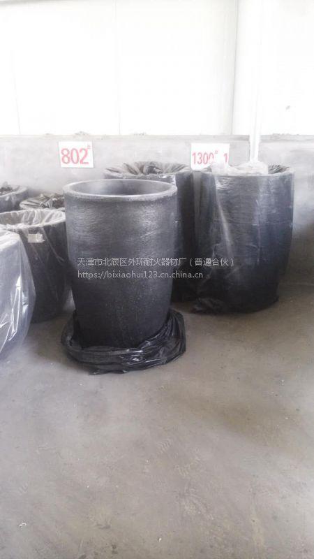 供应化锌电炉石墨坩埚 中冀金钢牌