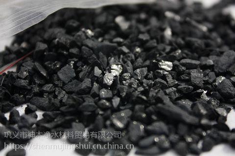 椰壳活性炭与其他活性炭相比不同之处