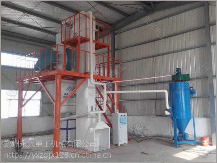 郑州荥阳厂家永兴牌全自动砂浆成套设备 时产5吨砂浆生产线