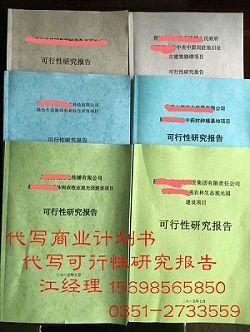 http://himg.china.cn/0/4_691_236118_250_332.jpg