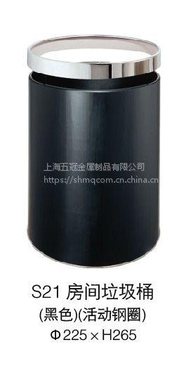 s21小垃圾桶专卖 铁烤漆防锈带活动钢圈 五冠制品垃圾桶厂家直销