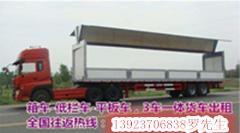 http://himg.china.cn/0/4_691_238468_240_133.jpg
