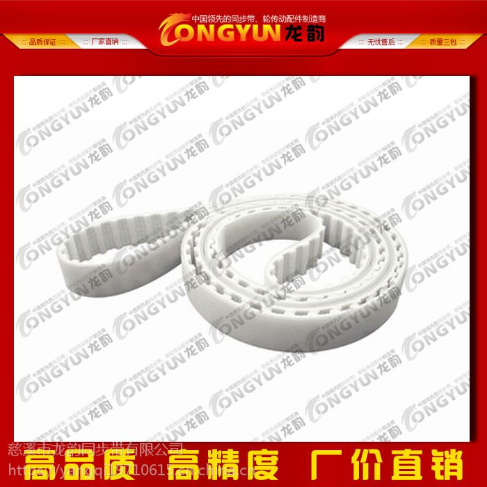 钢丝同步带 AT3-252 /84齿 传动带 同步皮带 传送带 PU 工业皮带 线芯皮带
