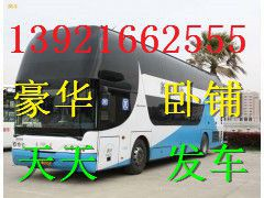 http://himg.china.cn/0/4_691_238832_240_180.jpg