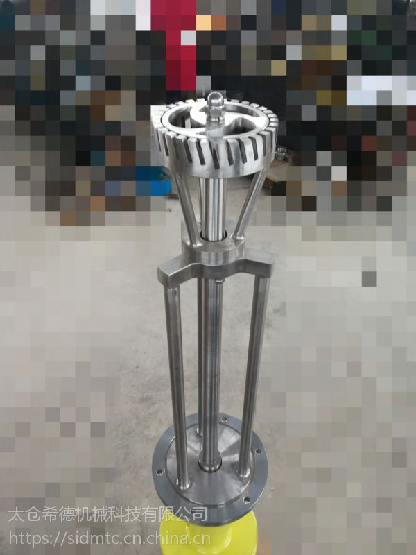 SAB厂家直供高剪切乳化机 非标定制乳品乳化分散机
