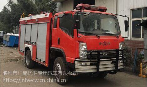凯马4吨水罐消防车(国五)