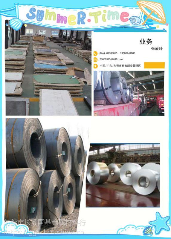 冷轧板焊机1.3817