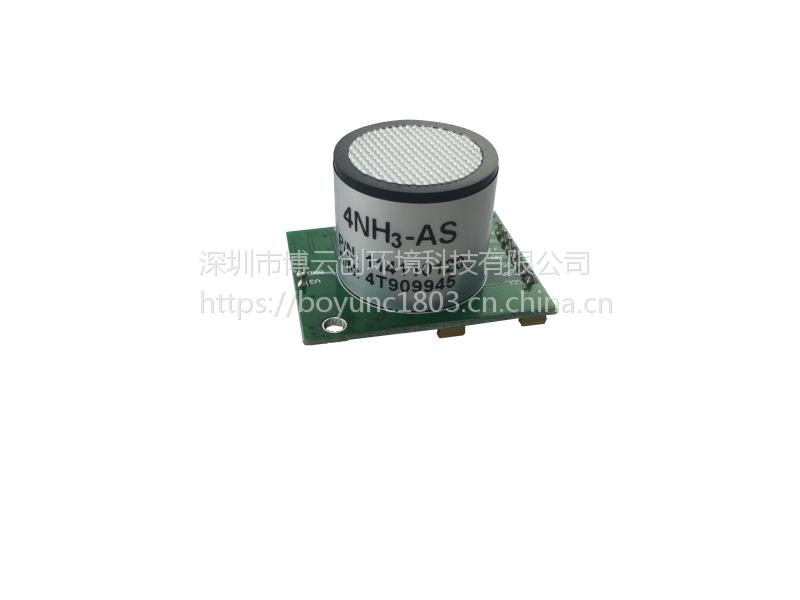 工业大气环境有毒有害气体毒气传感器模块BYG511-NH3氨气传感器探头模块带标定TTL输出