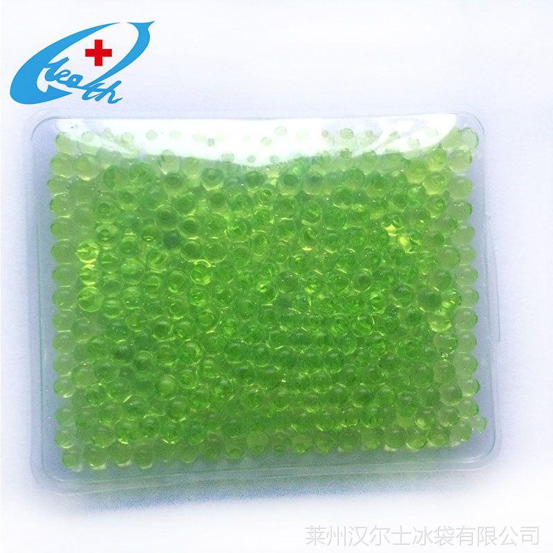 珠子冷热袋 直销新款医疗冷热袋 一次性冷热两用冷热袋 PVC冷热袋