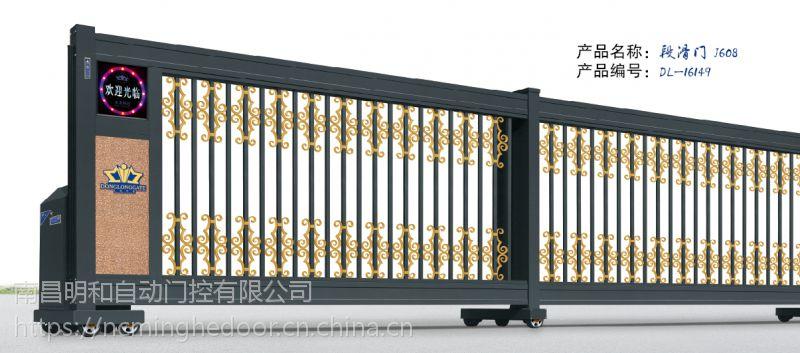 江西智能伸缩门 不锈钢伸缩大门 学校工厂智能门禁管理系统