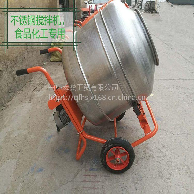 宏燊小型搅拌机350升 小型搅拌机合理的价格质量过关