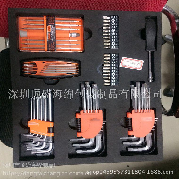 定制工具箱EVA托盘 汽修工具箱EVA内衬