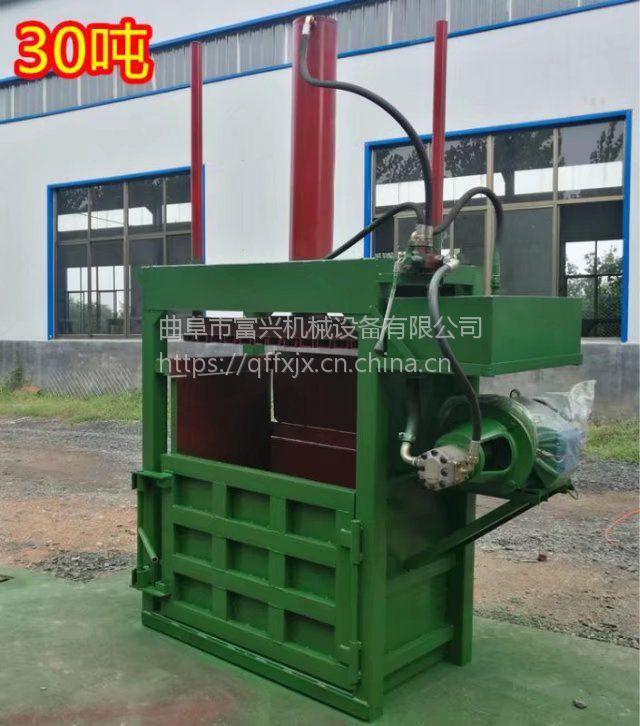 杭州废铁丝压块机 富兴大功率塑料瓶打包机 纸箱重金属打包机哪里有卖