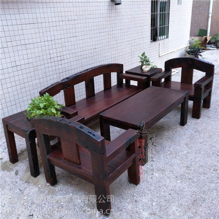 老船木沙发中式古典全实木家具客厅办公室沙发椅茶几组合