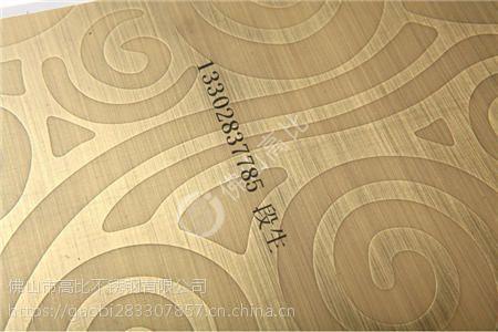 佛山高比拉丝蚀刻大螺纹青古铜发黑厂/拉丝蚀刻大螺纹青古铜发黑供应