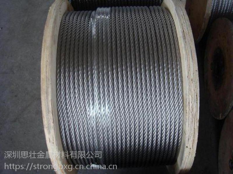 正品环保涂塑304不锈钢丝绳 批发红蓝绿黑无色涂塑钢丝绳