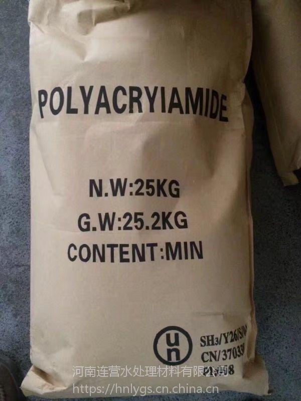 非离子聚丙烯酰胺/PAM/絮凝剂 连营玉溪净水材料原厂供应