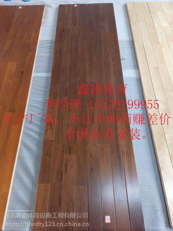 辽宁篮球馆运动木地板厂家直销,全国负责安装