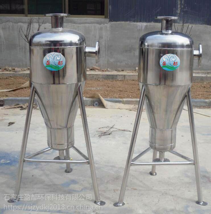 东营( 空调专用DN500)旋流除砂器