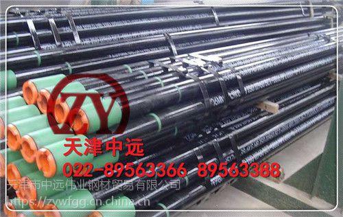 供应广州10#合金无缝钢管|光谱检测合金无缝钢管厂家
