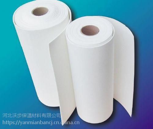 标准型,普通型,含锆型硅酸铝纤维毯生产厂家//