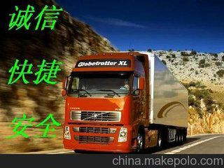上虞到扬州物流专线18757135013快捷