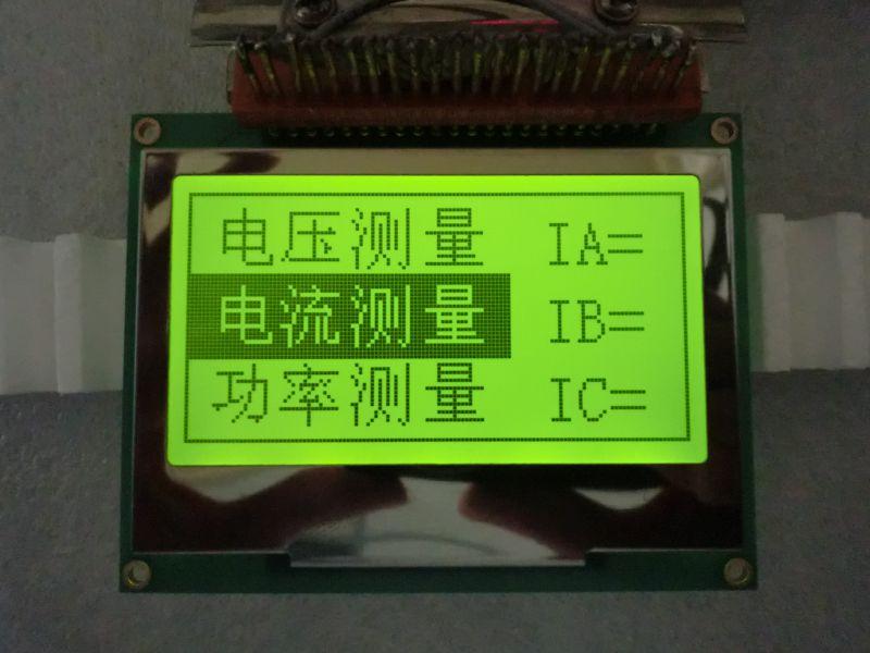 南京罗姆液晶显示技术有限公司