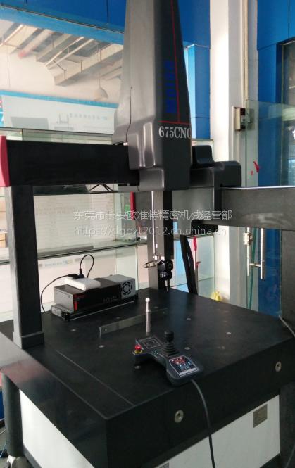 热销现货 三丰MIPON 675CNC 进口高精度三坐标测量仪 二手